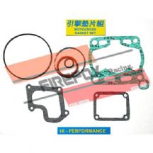 Suzuki RM85 2002 - 2015 Mitaka Top End Gasket Kit
